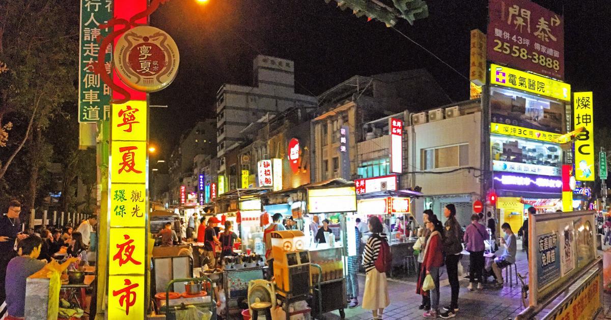 「ningxia night market」的圖片搜尋結果