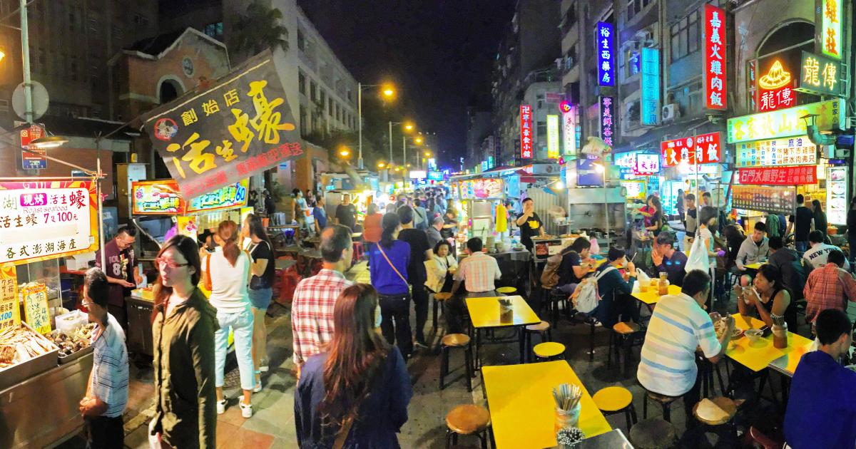 Image result for ningxia night market