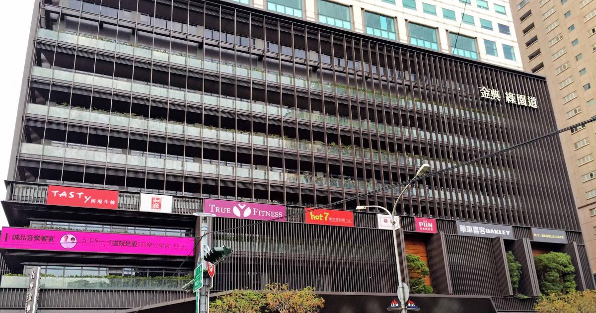 Park Lane By Splendor 金典綠園道 Guide To Taipei Com