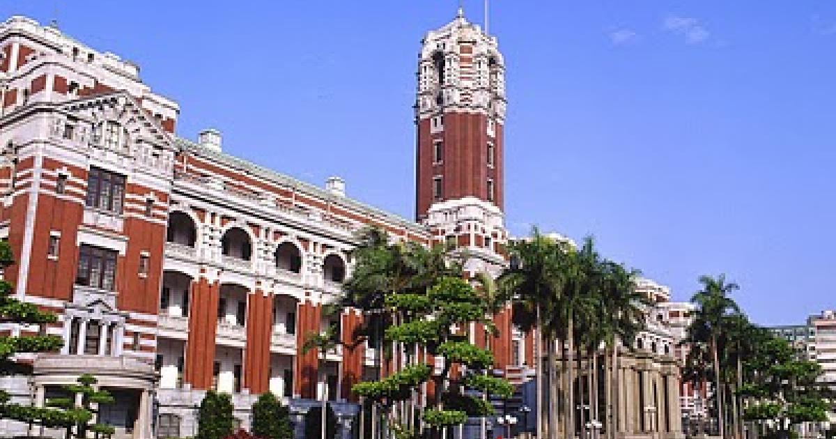 Presidential Office Building Taipei