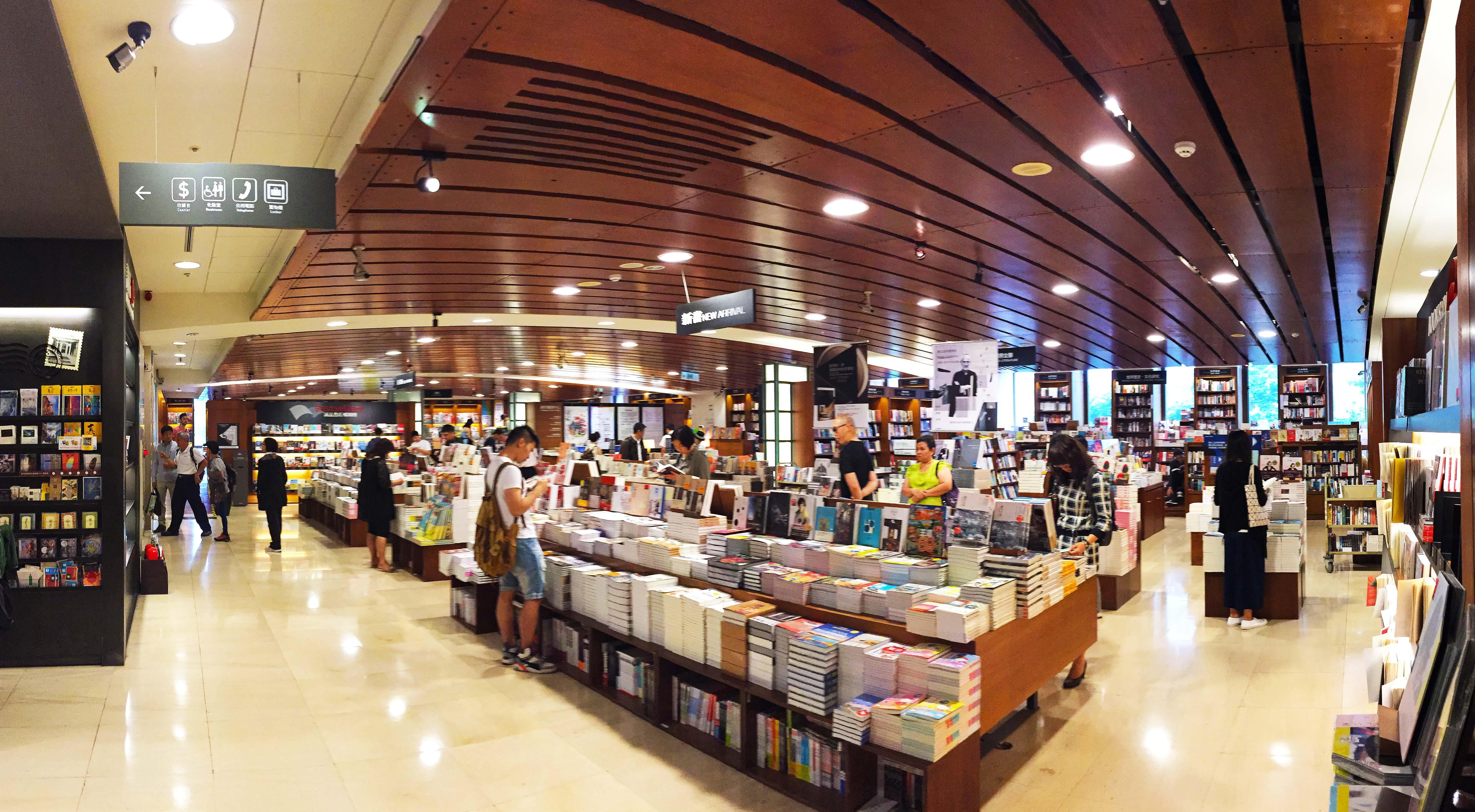 Department Store Floor Plan Eslite 24 Hour Bookstore 誠品24小時書店 Guide To Taipei Com